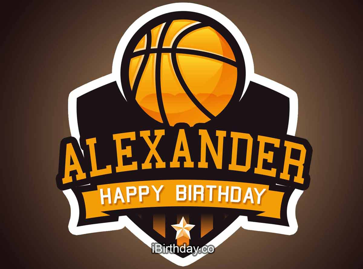 Alexander Basketball Birthday Meme