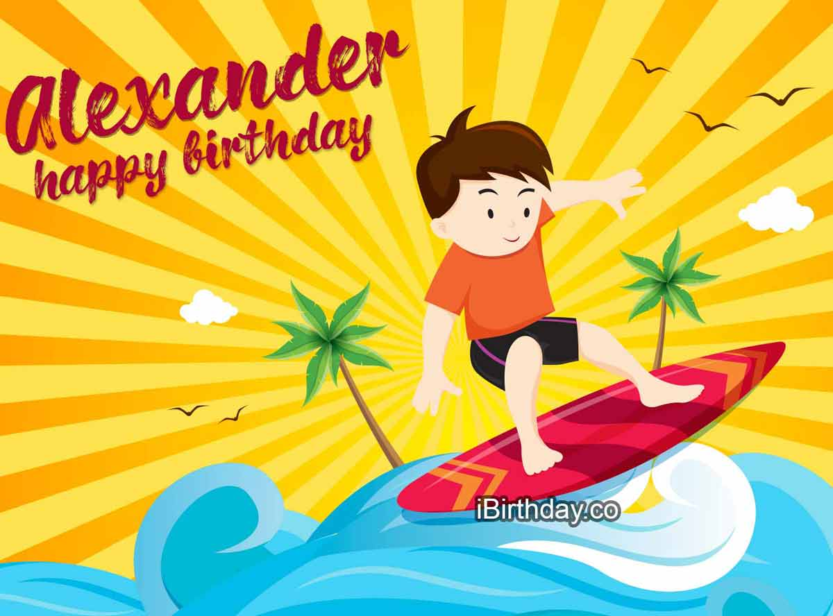 Alexander Surfing Happy Birthday